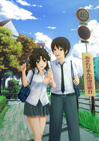 Tags: Anime, Pixiv Id 1431261, Amagami, Tanamachi Kaoru, Tachibana Junichi, Park, Fanart
