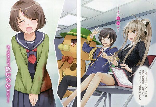 Tags: Anime, Nakajima Yuka, Amagi Brilliant Park, Bandou Biino, Sento Isuzu, Moffle (Amagi Brilliant Park), Kanie Seiya, Scan, Novel Illustration, Official Art