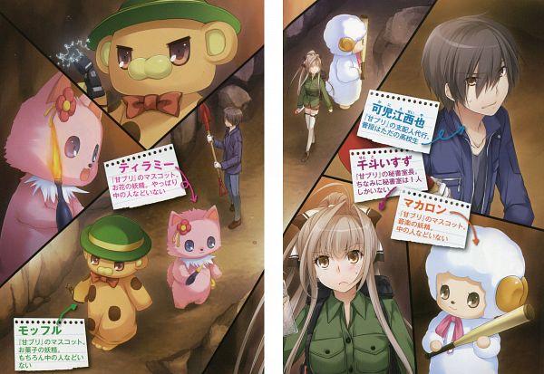 Tags: Anime, Nakajima Yuka, Amagi Brilliant Park, Moffle (Amagi Brilliant Park), Kanie Seiya, Sento Isuzu, Tiramie (Amagi Brilliant Park), Macaron (Amagi Brilliant Park), Novel Illustration, Official Art, Scan