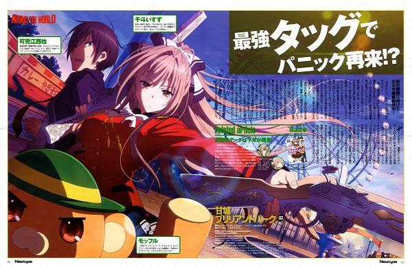 Tags: Anime, Kyoto Animation, Amagi Brilliant Park, Moffle (Amagi Brilliant Park), Kanie Seiya, Sento Isuzu, Scan, Newtype Magazine (Source), Official Art, Magazine (Source)