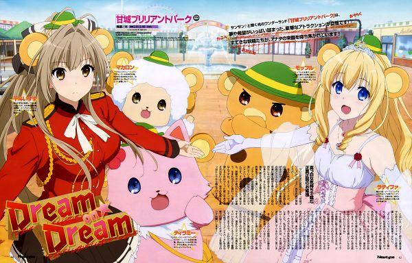 Tags: Anime, Takase Akiko, Kyoto Animation, Amagi Brilliant Park, Sento Isuzu, Tiramie (Amagi Brilliant Park), Macaron (Amagi Brilliant Park), Latifa Fleuranza, Moffle (Amagi Brilliant Park), Scan, Official Art