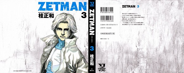 Amagi Kouga - ZETMAN