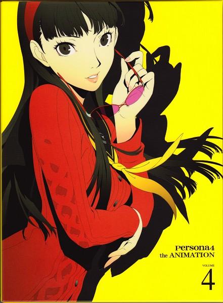 Amagi Yukiko - Shin Megami Tensei: PERSONA 4