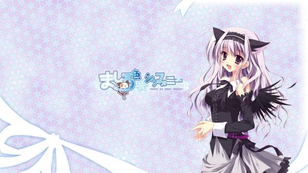 Tags: Anime, Izumi Tsubasu, Palette (Studio), Mashiro Iro Symphony, Amaha Miu, HD Wallpaper, Wallpaper, Official Art