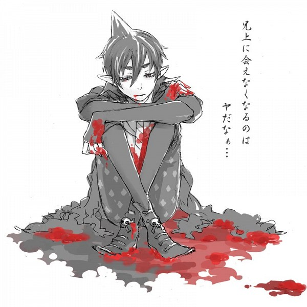 Tags: Anime, 8hachibe, Ao no Exorcist, Amaimon, Observing, Blank Stare, Lonely