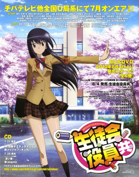 Tags: Anime, Furuta Makoto, GoHands, Seitokai Yakuindomo, Amakusa Shino, School Building, Official Art, Scan