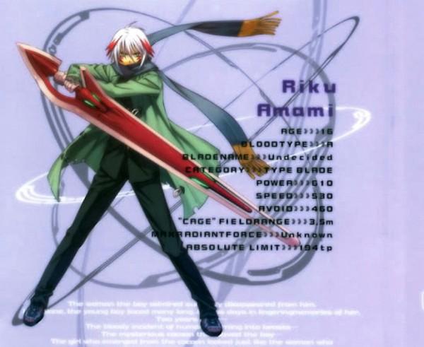 Amami Riku - World Embryo