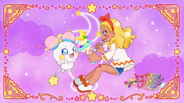 Amamiya Erena - Star☆Twinkle Precure