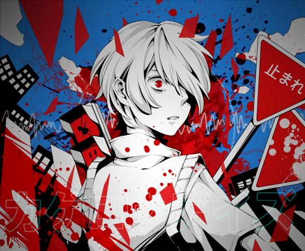 Tags: Anime, Ram (Pixiv1506226), Kagerou Project, Amamiya Hibiya, Pixiv, Fanart