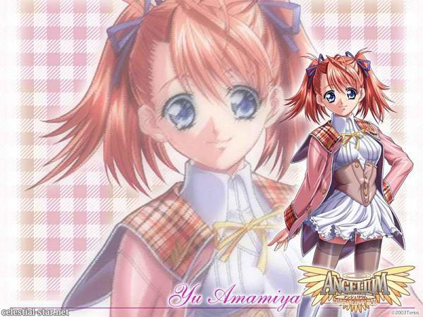 Yuu Amamiya