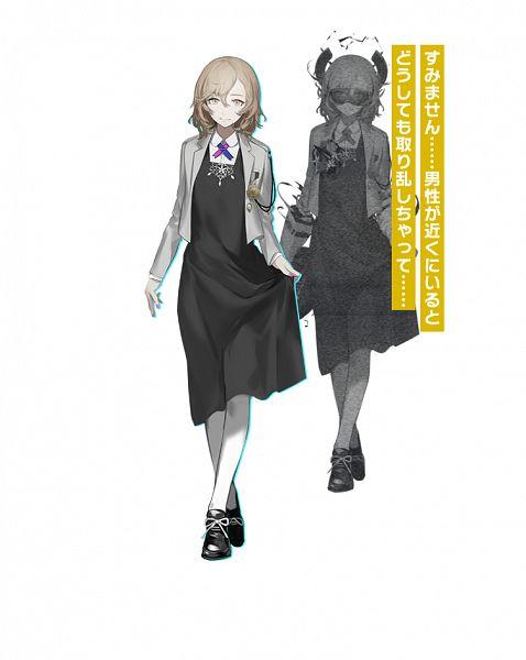 Amamoto Ayana - Caligula: Overdose