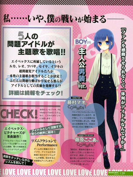 Tags: Anime, Fujiwara Cocoa, IDEA FACTORY, I DOLL U, Amane Aika, Magazine Page, Magazine (Source), Official Art, Self Scanned, Scan, B's LOG