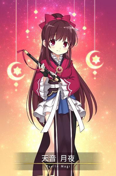 Amane Tsukuyo - Magia Record: Mahou Shoujo Madoka☆Magica Gaiden