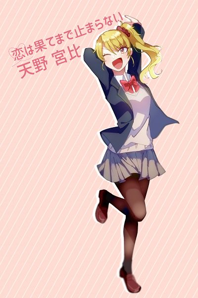 Tags: Anime, Pixiv Id 54941263, Amano Miyabi (Sound Horizon), Pixiv, Fanart, Ema ni Negai wo!, Fanart From Pixiv, Sound Horizon