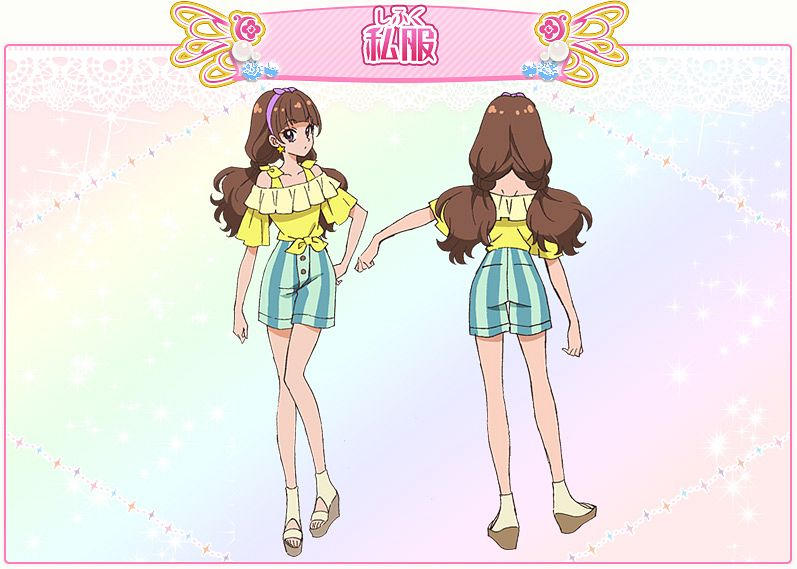 Amanogawa Kirara - Go! Princess Precure