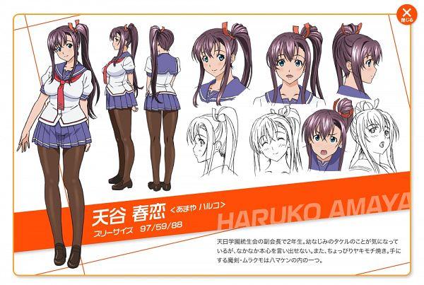 Amaya Haruko - Maken-ki!