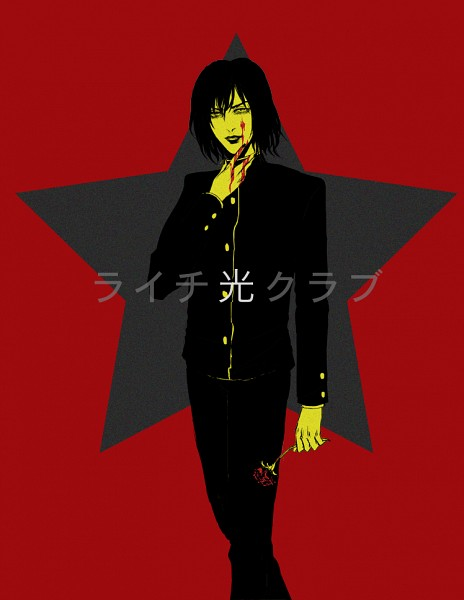 Tags: Anime, Rondeau, Litchi Hikari Club, Ameya Norimizu, Fanart, Fanart From Pixiv, Pixiv
