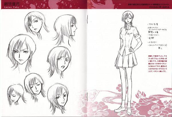 Amino Yuka - Blood-C