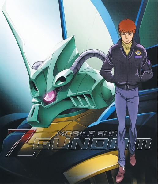 Amuro Ray - Mobile Suit Gundam