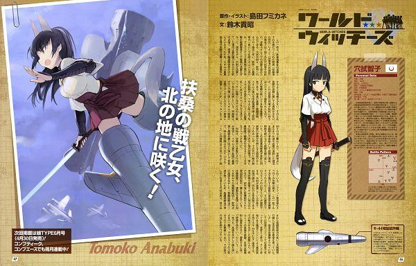 Anabuki Tomoko - Strike Witches: Suomus Misfits Squadron
