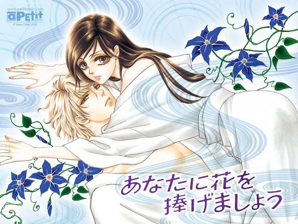 Tags: Anime, Ohmi Tomu, Anata ni Hana o Sasagemashou, Hatanaki Seri, Furumido Yuzuki, Wallpaper, Official Art, Official Wallpaper