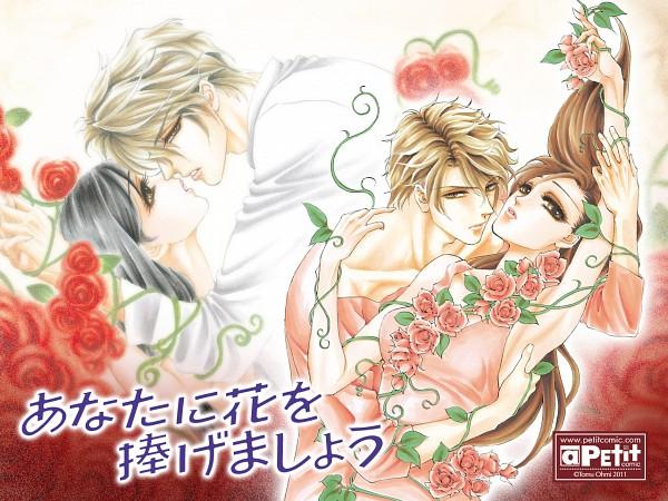 Tags: Anime, Ohmi Tomu, Anata ni Hana o Sasagemashou, Hatanaki Seri, Furumido Yuzuki, Scan, Manga Color