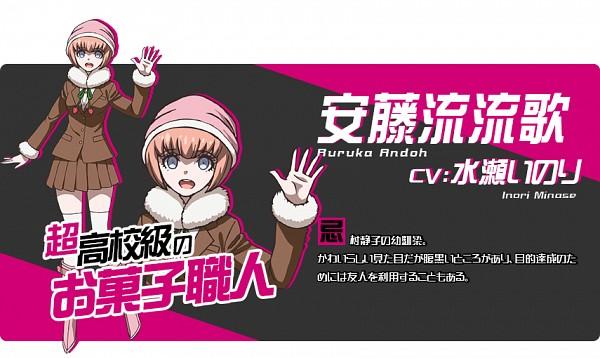 Tags: Anime, Lerche, Danganronpa 3: The End of Kibougamine Gakuen - Zetsubou-hen, Andou Ruruka, Brown Jacket, Brown Skirt, PNG Conversion, Official Art, Cover Image