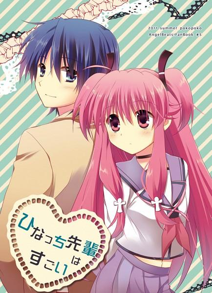 Tags: Anime, Pokopi, Angel Beats!, Hinata Hideki, Yui (Angel Beats!), Mobile Wallpaper