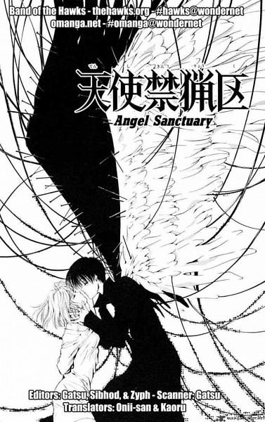 Tags: Anime, Angel Sanctuary, Mudo Sara, Mudo Setsuna