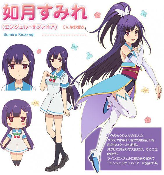 Angel Sapphire - Kisaragi Sumire (Twin Angel Break)