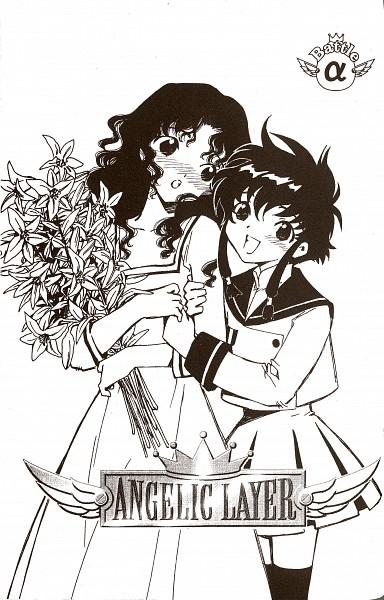 Tags: Anime, CLAMP, Angelic Layer, Shuko Suzuhara, Misaki Suzuhara, Scan, Official Art, Manga Page