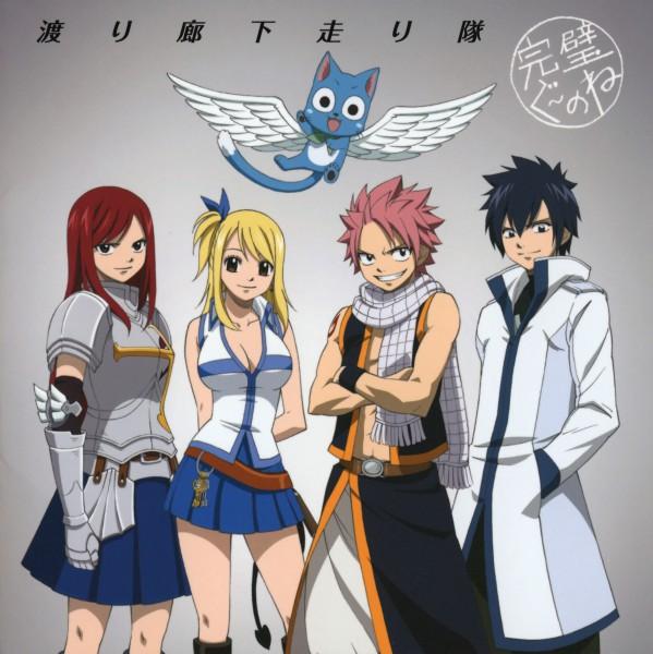 Anime 2009 - Fall Season