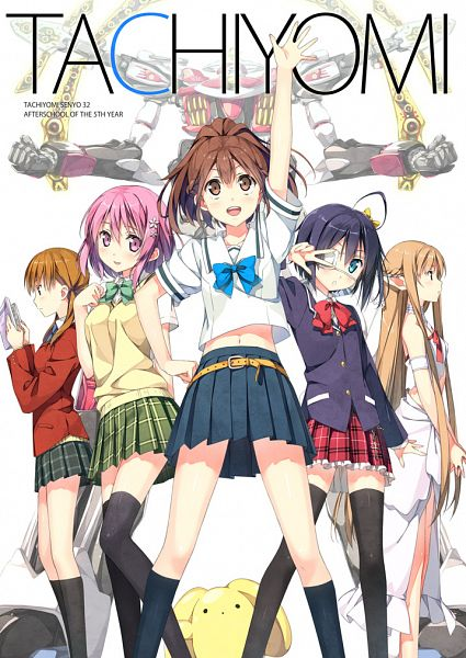 Anime Starting In 2012