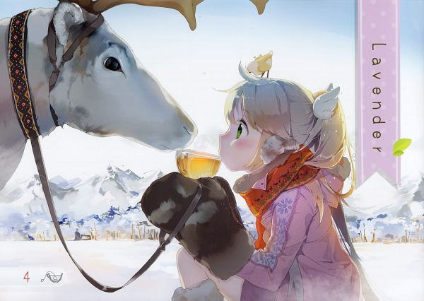 Tags: Anime, Anmi, Megane Shoujo (Anmi) - The Teabag Catalogue, Moose, Scan