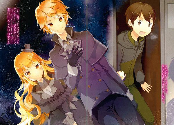 Tags: Anime, Anmi, Akihabara Vampire Knight, Scan, Novel Illustration, Official Art, Pixiv