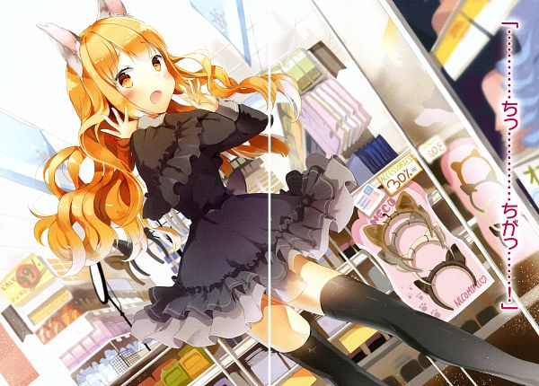 Tags: Anime, Anmi, Akihabara Vampire Knight, Pixiv, Scan, Novel Illustration, Official Art