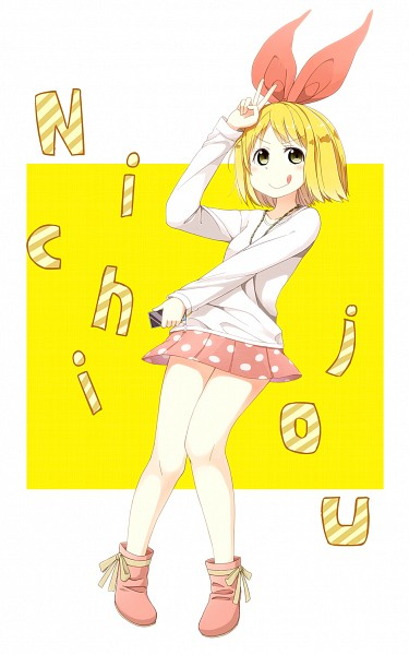 Annaka - Nichijou