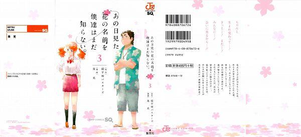 Tags: Anime, Izumi Mitsu, Ano Hi Mita Hana no Namae o Bokutachi wa Mada Shiranai., Hisakawa Tetsudou, Anjou Naruko, Official Art, Manga Cover, Scan, We Still Don't Know The Name Of The Flower We Saw That Day