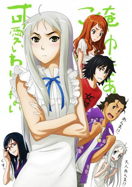 Tags: Anime, Kyodairobo, Ano Hi Mita Hana no Namae o Bokutachi wa Mada Shiranai., Honma Meiko, Hisakawa Tetsudou, Matsuyuki Atsumu, Anjou Naruko, Tsurumi Chiriko, Yadomi Jinta, Ore no Imouto ga Konna ni Kawaii Wake ga Nai (Parody), Honma Meiko (Cosplay), Mobile Wallpaper, We Still Don't Know The Name Of The Flower We Saw That Day