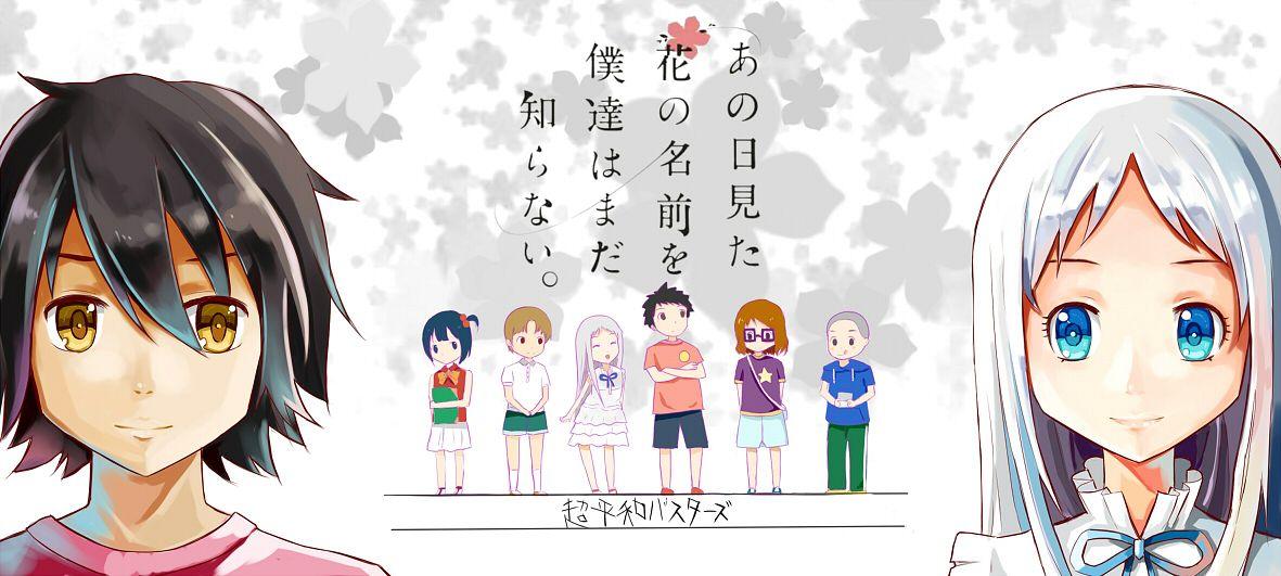 Tags: Anime, Zhen, Ano Hi Mita Hana no Namae o Bokutachi wa Mada Shiranai., Honma Meiko, Hisakawa Tetsudou, Matsuyuki Atsumu, Anjou Naruko, Tsurumi Chiriko, Yadomi Jinta, We Still Don't Know The Name Of The Flower We Saw That Day