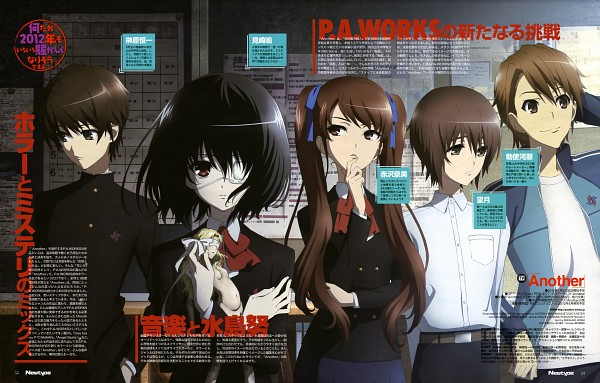 Tags: Anime, Ishii Yuriko, Another, Newtype 2011-12, Teshigawara Naoya, Mochizuki Yuuya, Akazawa Izumi, Sakakibara Kouichi, Misaki Mei, Scan, Official Art, Newtype Magazine (Source), Magazine (Source)