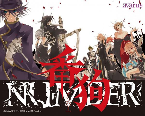 Anzu (Number) - Number (Manga)
