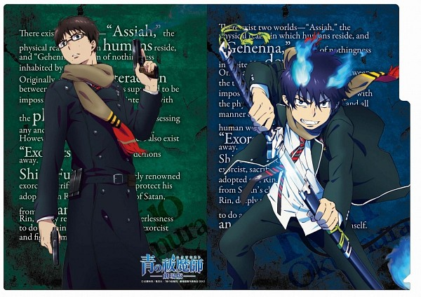 Tags: Anime, A-1 Pictures, Ao no Exorcist, Okumura Yukio, Okumura Rin, Official Art, Blue Exorcist