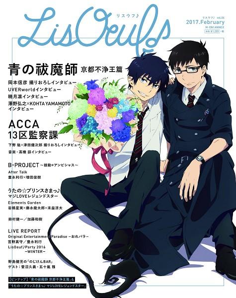 Tags: Anime, A-1 Pictures, Ao no Exorcist, Okumura Yukio, Okumura Rin, Official Art, Blue Exorcist