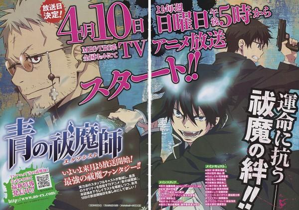 Tags: Anime, Odashima Hitomi, Ao no Exorcist, Fujimoto Shirou, Okumura Yukio, Okumura Rin, Magazine (Source), Official Art, Scan, Blue Exorcist