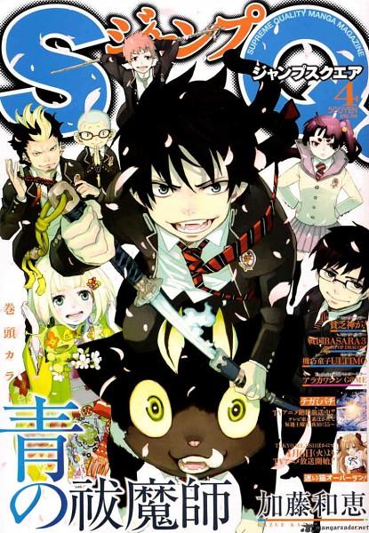 Tags: Anime, Ao no Exorcist, Suguro Ryuji, Miwa Konekomaru, Kamiki Izumo, Moriyama Shiemi, Okumura Yukio, Shima Renzou, Okumura Rin, Mobile Wallpaper, Blue Exorcist