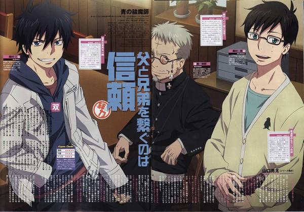 Tags: Anime, Sakou Yukie, Ao no Exorcist, Okumura Rin, Fujimoto Shirou, Okumura Yukio, Magazine (Source), Official Art, Scan, Blue Exorcist