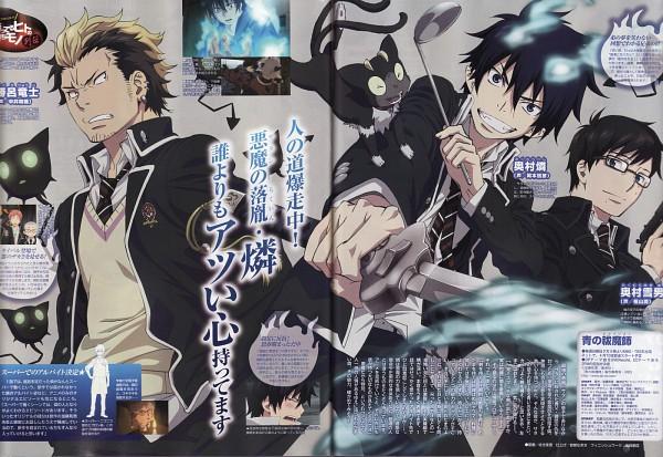 Tags: Anime, Sakou Yukie, Ao no Exorcist, Kuro (Ao no Exorcist), Suguro Ryuji, Coal Tar, Okumura Yukio, Okumura Rin, Soup Ladle, Magazine (Source), Official Art, Scan, Blue Exorcist