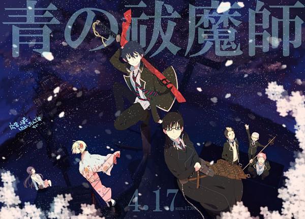 Tags: Anime, Okazaki Oka, Ao no Exorcist, Suguro Ryuji, Miwa Konekomaru, Kamiki Izumo, Moriyama Shiemi, Okumura Yukio, Shima Renzou, Okumura Rin, Pixiv, Blue Exorcist