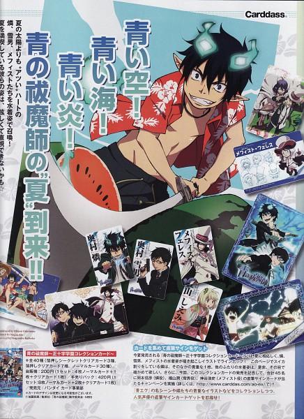 Tags: Anime, Ao no Exorcist, Okumura Rin, Magazine (Source), Mobile Wallpaper, Scan, Official Art, Blue Exorcist